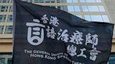 政府刊登憲報撤銷言語治療師總工會登記 5名成員仍被還柙