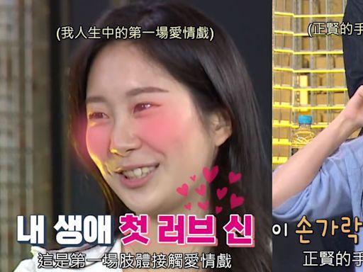 《哲仁王后》「洪燕」首次親密戲獻給申惠善超緊張,申惠善還爆料金正賢接吻時把手戳進她耳朵