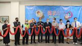 慈濟南投憶兒時南方童樂會特展 了解新住民母國文化