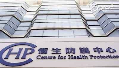 【新冠肺炎】今日新增6宗輸入個案 全部患者均打齊兩針 - 香港經濟日報 - TOPick - 新聞 - 社會