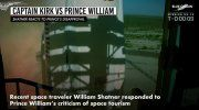 Captain Kirk vs Prince William: Shatner reacts to Prince's disapproval