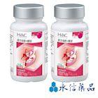 【永信HAC】 綜合B群+鐵錠 (30錠/瓶;2瓶組)