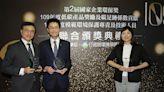 國泰人壽及國泰世華銀行 雙獲「國家企業環保獎」
