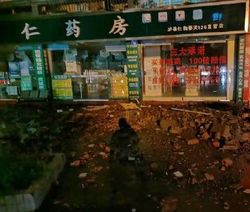 四川瀘縣發生6.0級地震 已致3死60傷