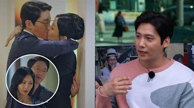 金素妍劇中激吻嚴基俊 老公李尚禹嬲豬:擰轉頭唔睇 | 蘋果日報