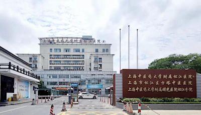 擁有2家三級綜合醫院,建設3個區域性醫療中心,松江新城就醫環境持續改善