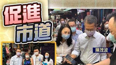 陳茂波到花園街排檔 呼籲商販安裝電子支付系統