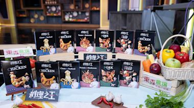 宅經濟夯!東森購物前5月每股純益6.71元 熊媽媽買菜網業績增逾9成 | 蘋果新聞網 | 蘋果日報