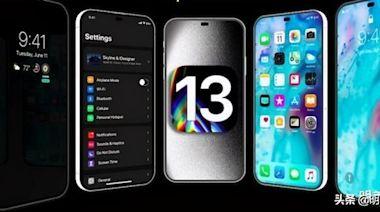 iPhone 13成為「堆料王」,蘋果終於不再擠牙膏了