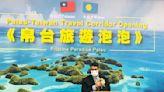 帛台旅遊泡泡啓動 潛進水藍海洋天堂