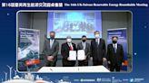 第16屆臺英再生能源交流圓桌會議 聚焦離岸風場運轉維護與浮動式風電創新科技