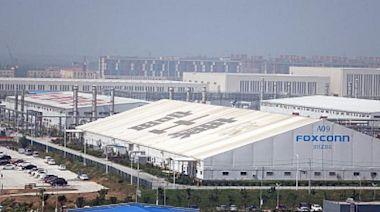 鄭州富士康:備貨量產新產品 缺工人正積極招工