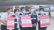 快新聞/首批BNT疫苗順利抵台 陳時中:代表政府向企業「感謝感謝再感謝」