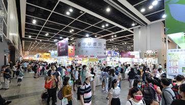 會展|暑假舉行25場實體展覽 吸逾129萬名訪客
