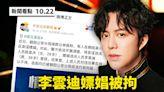 【新聞看點】美準駐華大使:中共有致命缺陷