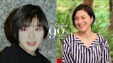 風靡90年代的「木村女郎」:廣末涼子、山口智子與松隆子...20年後境遇大不同 ‧ A Day Magazine