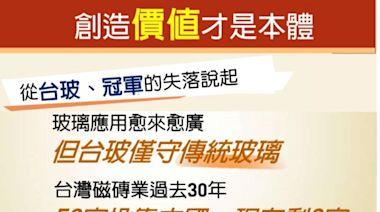 傳產股成交比超越電子! 謝金河大讚:生根台灣 明天會更好   財經   新頭殼 Newtalk