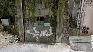 區議員倡戰前防空洞出入口重置壁畫惹爭議 區議會押後處理   獨媒報導   獨立媒體