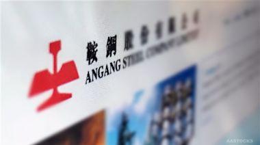 《盈利預喜》鞍鋼(00347.HK)預報上半年賺48億人民幣 增8.6倍