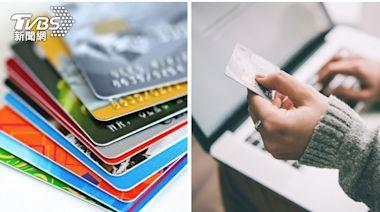 小資族嗨翻!5家信用卡、行動支付繳稅好康享10%優惠