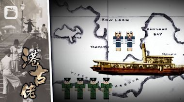 港古佬︱海盜決戰維多利亞港 警察突擊隊「劫船」為乜? | 蘋果日報