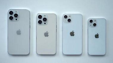 關於iPhone 13的發布日期、價格、功能和升級點