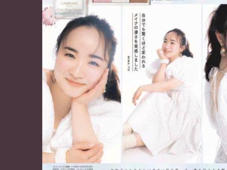 和場上超殺大反差!伊藤美誠白洋裝甜拍雜誌 日網驚豔氣質美