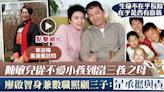 【智叔病逝】重播廖啟智夫婦昔日訪問 陳敏兒由想不生小孩到當三孩之母 - 香港經濟日報 - TOPick - 娛樂