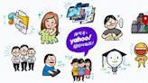 那些年被Yahoo收掉的10個經典服務:無名小站、奇摩家族、奇摩即時通、奇摩知識+ - 癮科技 Cool3c