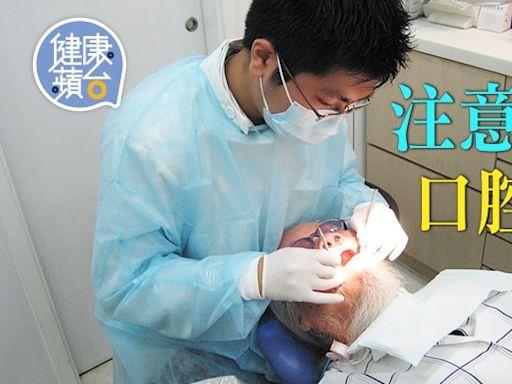 肺炎疫情|牙周病患者感染COVID-19死亡風險高9倍 硏究指保持牙齦健康鹽水漱口或有助抗疫 | 蘋果日報