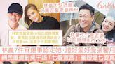 林峯7件冧爆事證好愛張馨月!網民重提對吳千語「七愛宣言」,峯嫂爆背後真相! | GirlStyle 女生日常