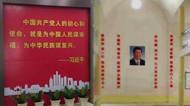 建黨百年|內地天主教會肉麻表忠「天主揀選了中國共產黨」 學者分析:講給官員聽 | 蘋果日報