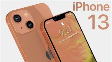 iPhone 13 最新渲染圖曝光!瀏海縮小、主相機鏡頭排列方式改變