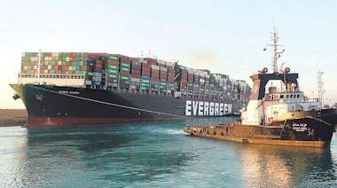 埃及法院駁回船東上訴 長賜輪繼續被扣押 | 蘋果新聞網 | 蘋果日報