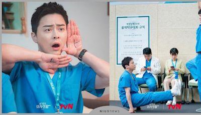 韓劇《機智醫生生活2》20個爆笑場景!閉嘴馬份、學貓哈氣、李家兄妹鬥嘴笑到並軌 | 影劇星聞 | 妞新聞 niusnews