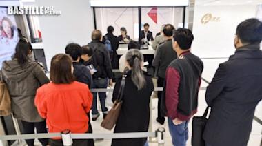 中銀指認購iBond熾熱 總金額及宗數破去年最高紀錄   社會事