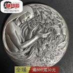 三大章之櫻花系列-御衣黃 日本2004年 仿古彩色大銀章 盒證齊全db收藏 硬幣 紀念幣【久藏館】
