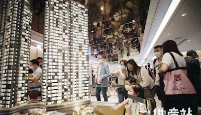 美聯:今年新盤銷售金額破1700億元 連跌3年後回升 - 香港經濟日報 - 地產站 - 地產新聞 - 研究報告