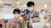 1秒到韓國!新竹SOGO舉辦韓國展 配合五倍券推優惠 | 蘋果新聞網 | 蘋果日報