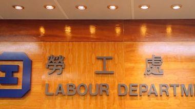勞工處啟德地盤首星期巡查發88張通知書促改善 - RTHK