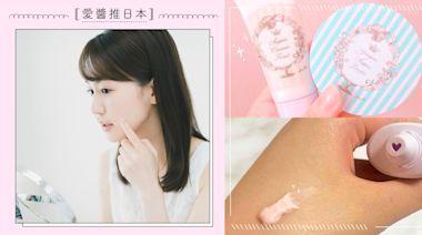 【素顏霜】打造美麗裸肌!解說特徵&使用方法 | 愛醬推日本 | 妞新聞 niusnews