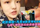 徐佳瑩抱1月兒唱張惠妹歌當搖籃曲 小腳丫被媽媽玩依然睡超甜~~