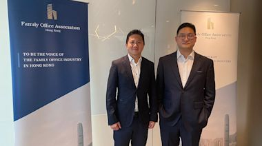 家族辦公室協會:成員AUM突破500億美元 「富二代」對SPAC感興趣