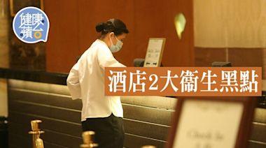 肺炎疫情︱Staycation 2大衞生注意事項 酒店房廁所如公廁 廁所水可噴至六米遠 | 蘋果日報