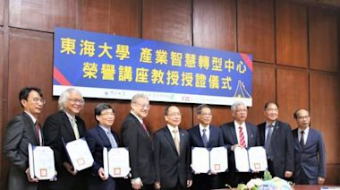 東海大學管理學院延攬六位國際級師資