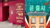 「喜歡哈利波特的朋友一定很想來打卡~」韓國的哈利波特魔法聖地:Minalima小屋!