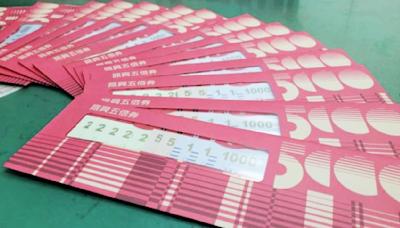 刺激小額消費!台南加碼發行「市場夜市券」 11月上路