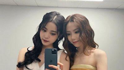 歐陽娜娜同框鄧紫棋「大了一號」 兩人穿成「蓮蓉月餅」比美