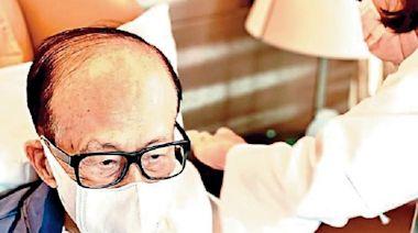 Executive日記——fb出po籲接種疫苗 「三耳」局長感謝支持 92歲李嘉誠打第一針 問「你打咗未」?