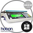 hobon電子秤 英展SAH3-W 計重秤